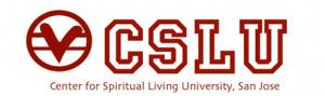 CSLU Logo